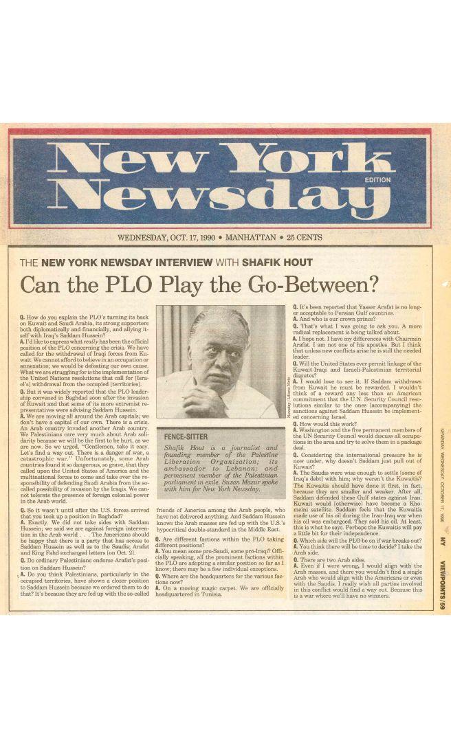 Suzan Mazur - Shafik Hout Interview, Newsday, Oct. 1990-preview