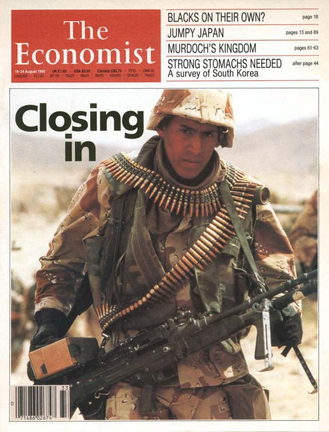 Suzan Mazur - The Economist - Fiat More Lux - 1990_Page_1