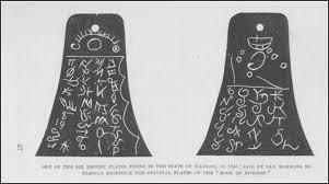 Mormon tablets